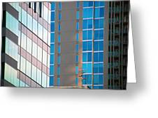 Modern Architecture Photography Greeting Card