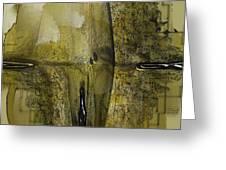 Modern Art 3 Greeting Card