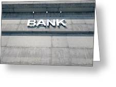 Modern Bank Building Signage Greeting Card