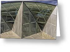 Modern Detail Panorama Greeting Card