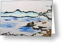 Modern Japanese Art In The Shadow Of The Past - Utsumi And Kano School Greeting Card