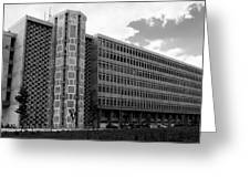 Modern Lisbon - The Palace Of Justice Greeting Card