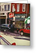 Modern Pastry Shop Boston Greeting Card