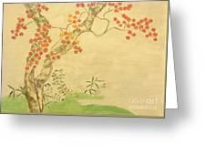 Modern Reflection Of Sakai Hoitsu Greeting Card