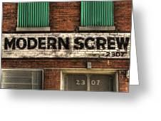 Modern Screw Greeting Card