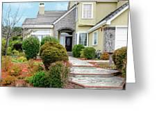 Modern Suburban House Hayward California 32 Greeting Card