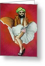 Mohammad Monroe Greeting Card