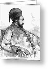 Mohammed Yakub Khan Greeting Card