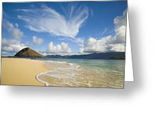 Mokulua Island Beach Greeting Card