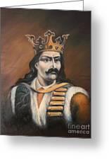 Moldavian Prince Stefan Cel Mare Greeting Card