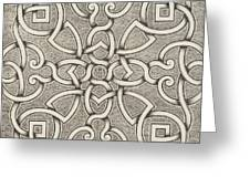 Mollet Design For A Parterre Greeting Card