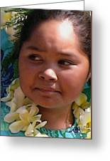 Molokai Kaikamahine Greeting Card
