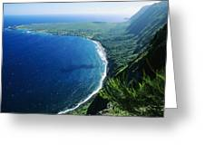 Molokai, View Greeting Card