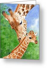 Momma Love Greeting Card