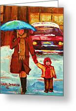 Moms Blue Umbrella Greeting Card