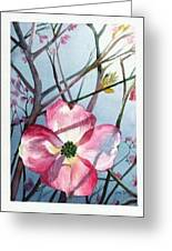 Mom's Dogwood Greeting Card