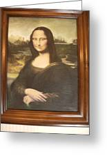 Mona Lisa After Da Vinci Greeting Card