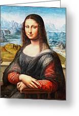 Mona Lisa Painting Greeting Card