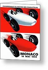 Monaco 1959 Greeting Card