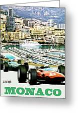 Monaco Grand Prix Racing Poster - Original Art Work Greeting Card