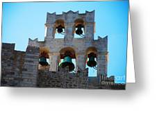 Monastery Bell Tower On Patmos Island Greece Greeting Card