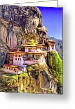 Monastery In Bhutan Greeting Card