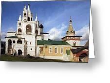 Monastery In Zvenigorod, Russia Greeting Card