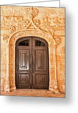 Monastery Of Jeronimos Door Greeting Card