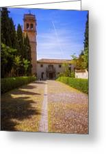 Monastery Of Saint Jerome Approach Greeting Card