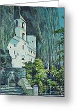 Monastery Ostrog Montenegro Greeting Card