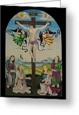 Mond Crucifixion Greeting Card