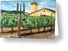 Mondavi Vineyard, Napa Greeting Card