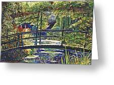 Monet Greeting Card by David Lloyd Glover