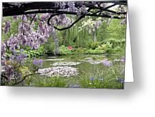 Monet Water Garden Greeting Card