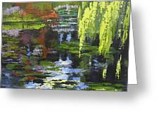 Monets Garden Painting Palette Knife Greeting Card
