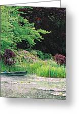 Monet's Garden Pond And Boat Greeting Card