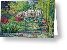 Monets Pond In Spring Greeting Card