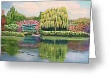Monet's Summer Garden No.2 Greeting Card