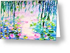 Monet's Water Lily Pond  Greeting Card