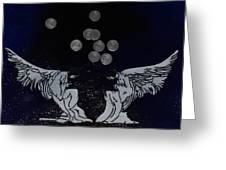 Money Give Us Wings Greeting Card