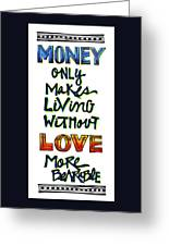 Money Only Greeting Card