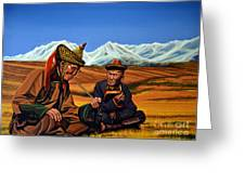 Mongolia Land Of The Eternal Blue Sky Greeting Card