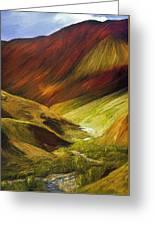 Mongolian Landscape Greeting Card