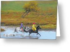 Mongolian Rider Greeting Card