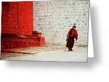 Monk In Tashilhunpo Monastery Shigatse Tibet Yantra.lv Greeting Card