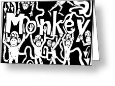 Monkeys Maze For M Greeting Card