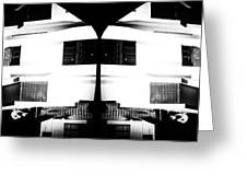 Monochrome Building Symmetry Abstract Greeting Card
