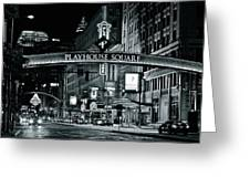 Monochrome Grayscale Palyhouse Square Greeting Card