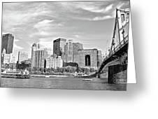Monochrome Pittsburgh Panorama Greeting Card