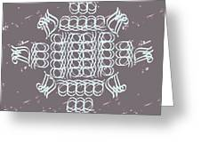 Monogram Qm Ivory Slate Greeting Card